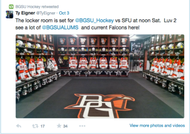 The BGSU Ice Rink, est. 1967, has been in need of improvement for years.